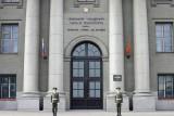 Военная академия МТО