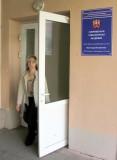 Вологодский ф-л СГА