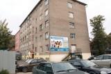 Смоленский институт бизнеса
