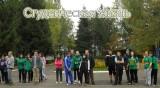 Международный студенческий слет
