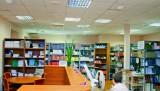 библиотека МГЭИ