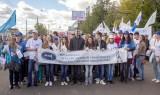 Парад Московского студенчества