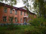 Южно-Сахалинский институт (филиал) РЭУ