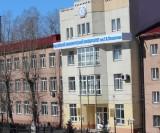 Кемеровский институт РЭУ