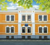 Оренбургский филиал РЭУ