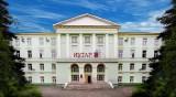 Институт ИУТАР