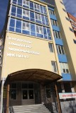 КУбанский социально-экономический институт