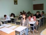 Студенты на занятиях