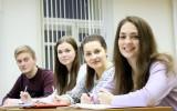 Студенты 1 курса Института на лекции
