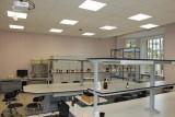 Лаборатории