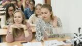 Первое заседание студенческой думы