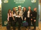 Студенты МБИ