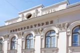 Казанская государственная консерватория (академия)