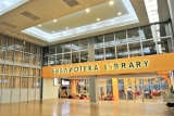 Библиотека `НИТУ МИСиС`