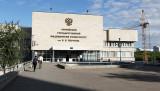 Российский национальный исследовательский медицинс