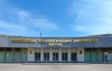 МИРЭА - Российский технологический университет