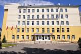 Московский государственный гуманитарно-экономическ