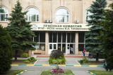 Российский государственный аграрный университет -