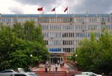 Российский государственный университет физической