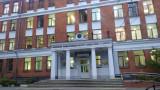 Московский государственный институт музыки имени А