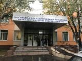 Российская государственная академия интеллектуальн