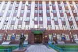 Московский экономический институт
