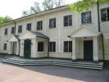 Институт театрального искусства им. П.М. Ершова