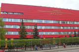 Академия Государственной противопожарной службы МЧ