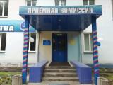 Институт туризма и гостеприимства (г. Москва) (фил