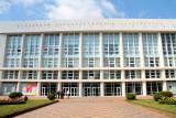 Кубанский государственный университет