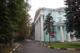 Главный корпус МосГУ