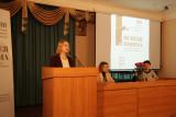РХГА Конференция Психея и Пневма