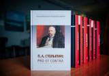 Книги Издательства РХГА