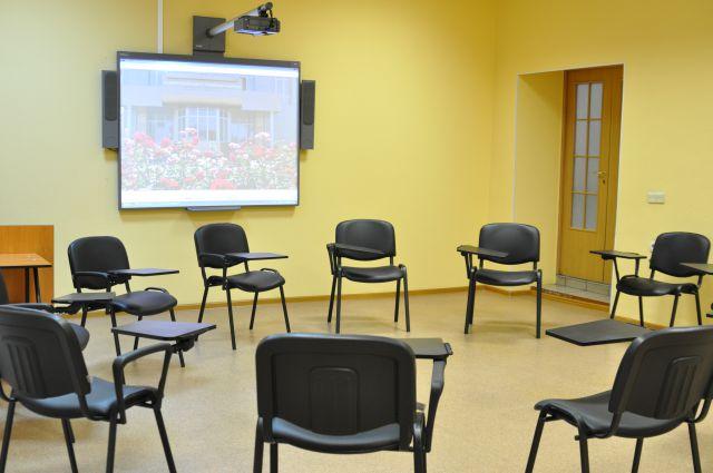 Кабинет для психологических тренингов
