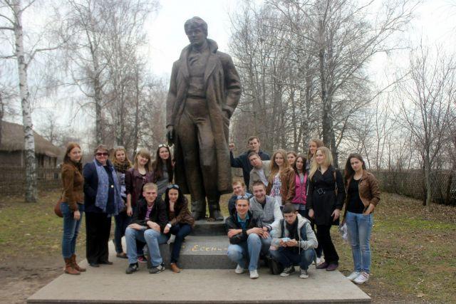 Поездка в Рязань