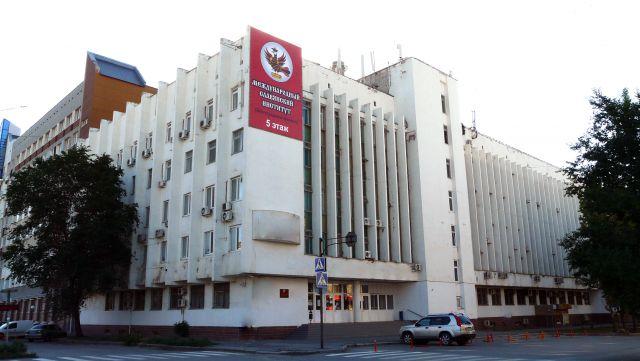 Здание МСИ