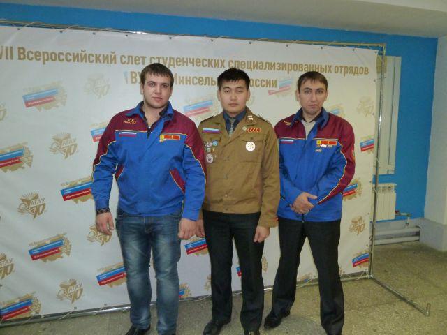 Студотряды ДонГАУ - одни из лучших в России