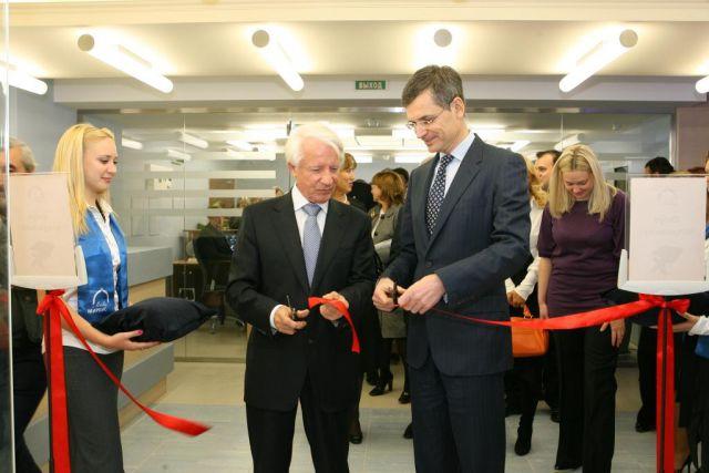 Открытие главного корпуса МИРБИС. 2007 г.