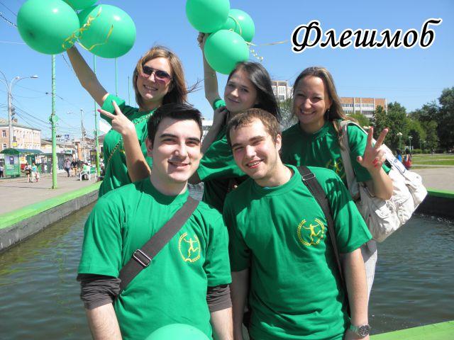 студенты МосАП