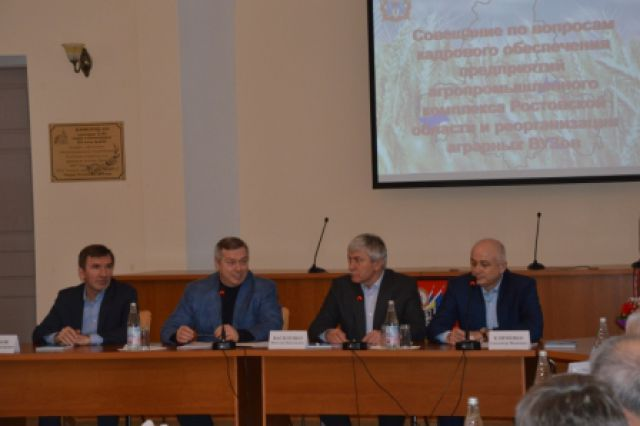Губернатор В.Ю.Голубев в ДонГАУ 01.03.2014