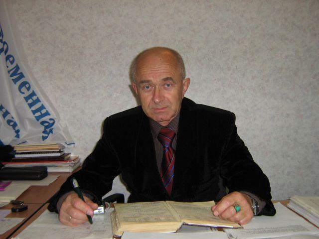 Директор Соликамского филиала