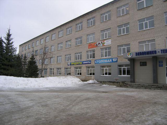 Вход в университет