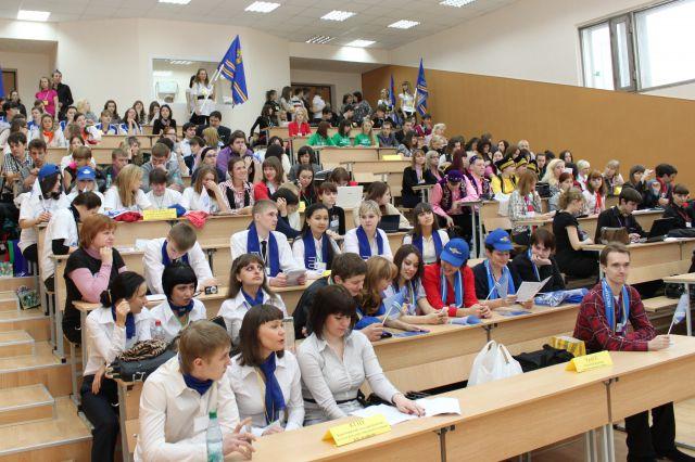 Всероссийская студенческая олимпиада