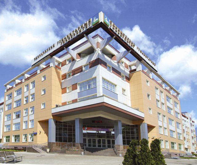 Одинцовский гуманитарный институт