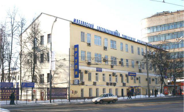 Здание МГУПИ сбоку