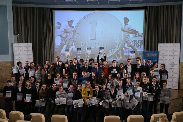 Участники и победители олимпиады Миссия выполнима