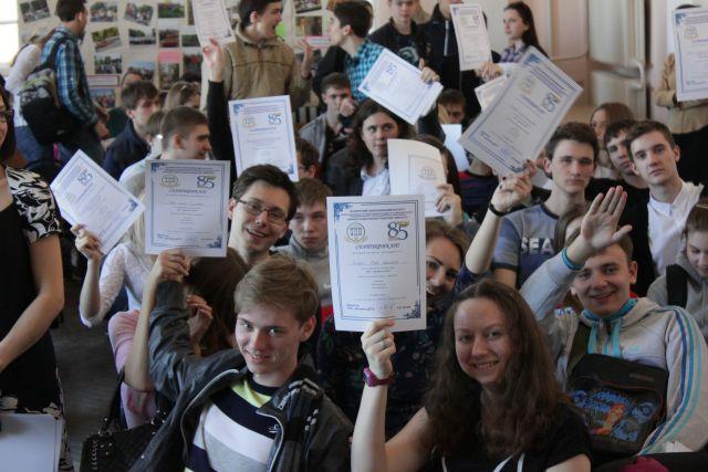 Олимпиада для 11-классников в ТПИ - филиале ДГТУ