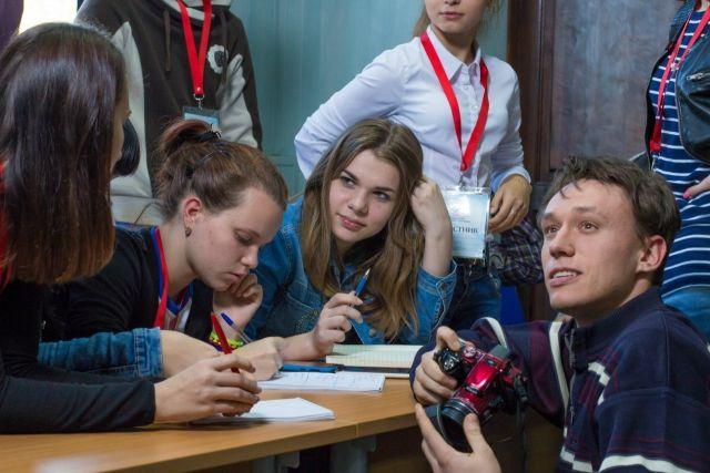 Академия молодого гражданина