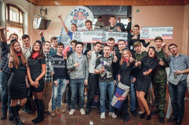 отборочный тур Red Bull Paper Wings 2015