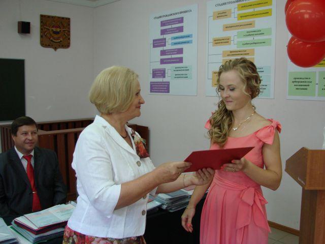 Вручение дипломов в 2015 году